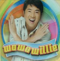 willie_revillame