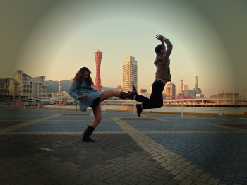 erika kicking my butt in kobe harbor