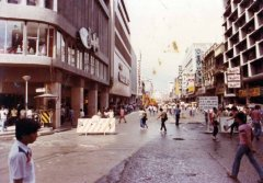 shoeworld circa late 70's (left building). the only photo of shoeworld available on the net