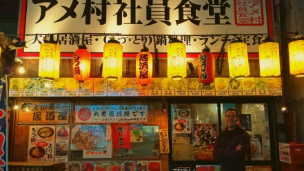 one of those colorful restaurant facades of osaka