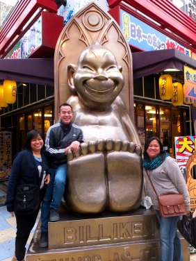 with billiken and my wicked sisters