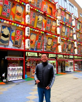 charmed by the colors of infectious osaka