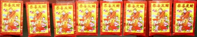 walong pampa-swerte (8 lucky charms)