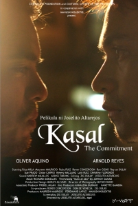 kasal movie poster captured from cinemalaya 2014 website