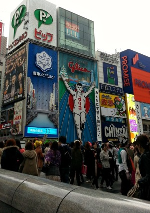 glico in the spring of 2013, shot from afar of ebisu bridge