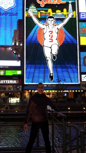 glico at night, during my spring 2014 visit
