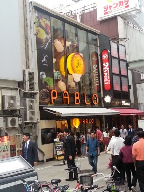 new dine-in pablo branch in shinsaibashi