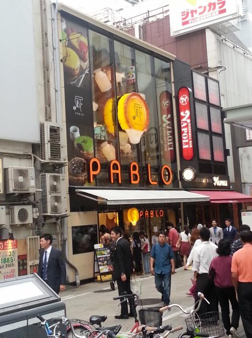 new dine-in pablo branch in shinsaibashi
