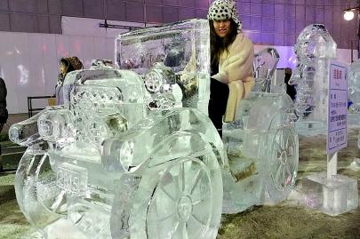 erika's cool ride...