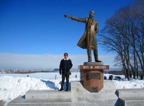 with dr. william smith scott at sapporo hitsujigaoka observatory hill
